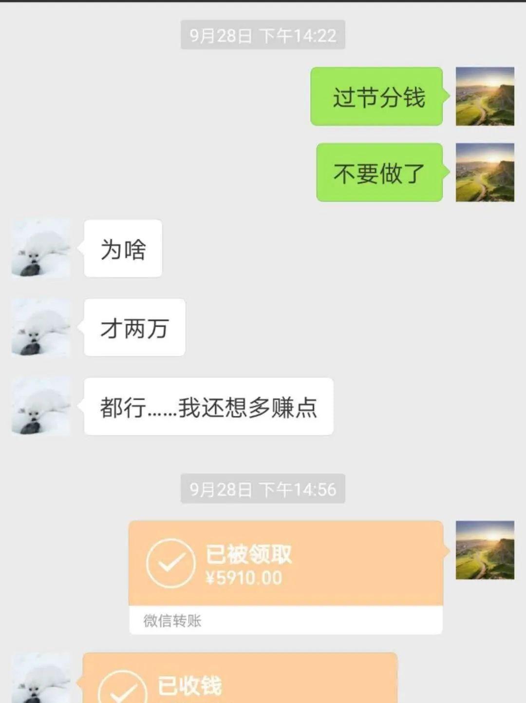 2020年8月22日:期货冠军丁伟锋日内波段体系实战训练营开课啦!